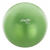 Мяч гимнастический STARFIT GB-101 85 см